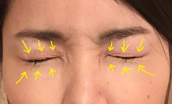 眼輪筋ストレッチ2