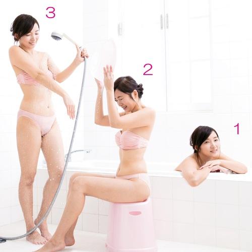 塩浴のやり方